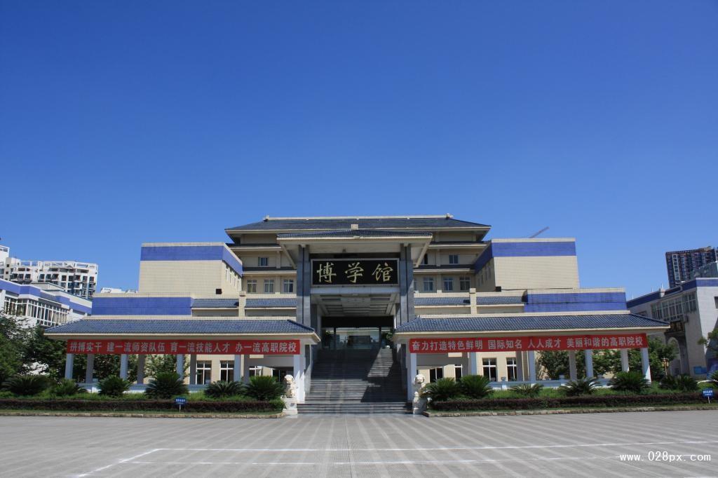 四川交通职业技术学院