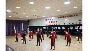 全日制舞蹈院校郑州科技学院国标舞系初中部