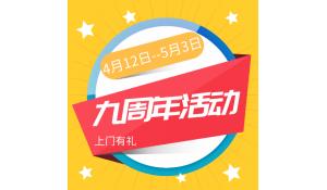 2021自考专/本科招生中,川大,成都理工    兼职代理