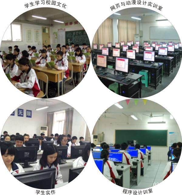 计算机多媒体技术专业(五年制).png