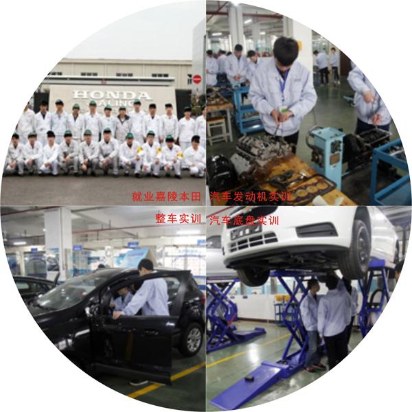汽车制造.png