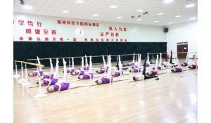 郑州科技学院国标舞系2021年招生