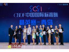 郑州科技学院国标舞系怎么样,学生舞蹈成绩好吗?
