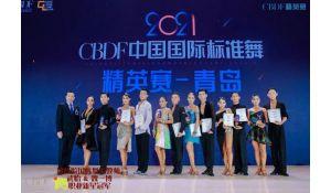 郑州科技学院国标舞系赛事荣誉