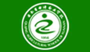 曲靖农业学校