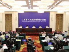 江西省深化普通高考综合改革实施方案发布