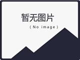 四川省经济贸易学校 招生简章 中专 5年制大专